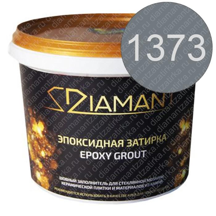 Эпоксидная затирка Диамант 1373 - 1591
