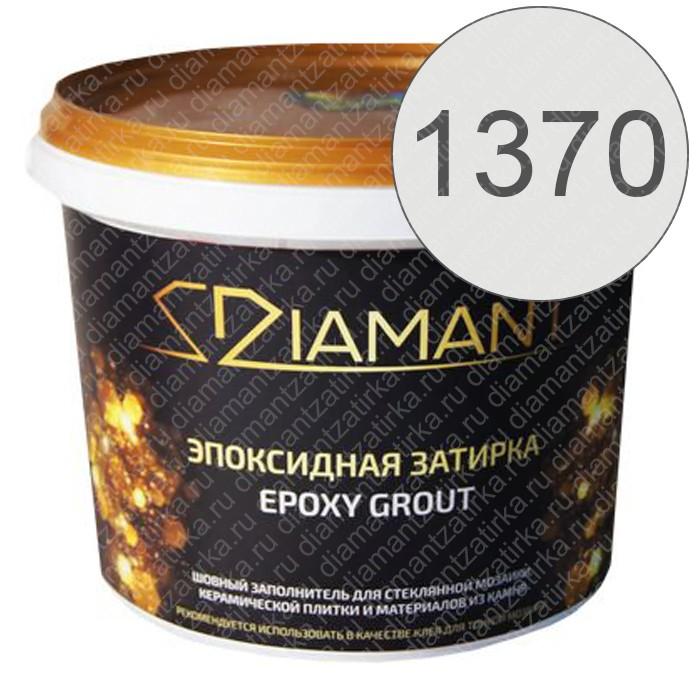 Эпоксидная затирка Диамант 1370 - 1594