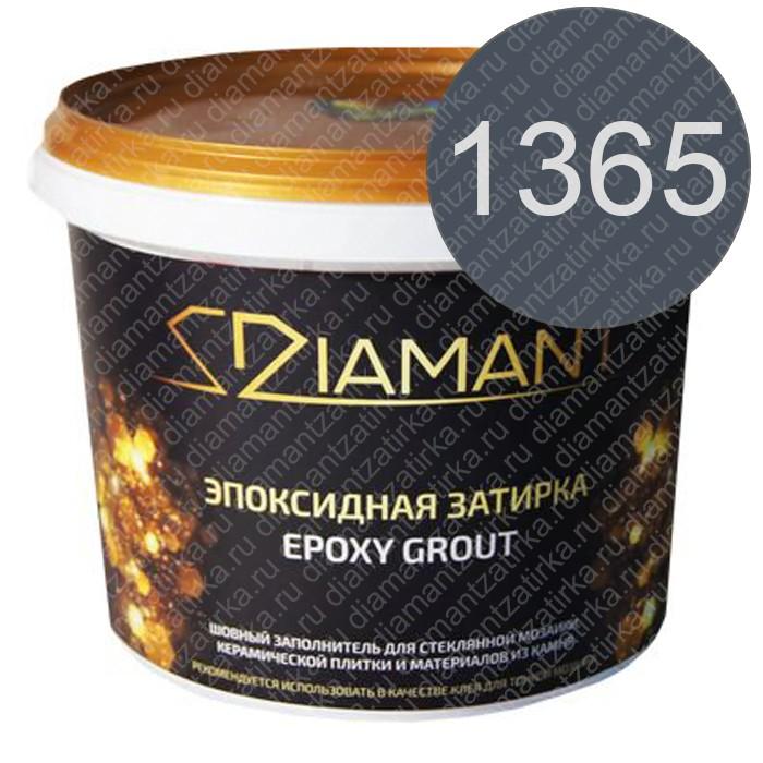 Эпоксидная затирка Диамант 1365 - 1597
