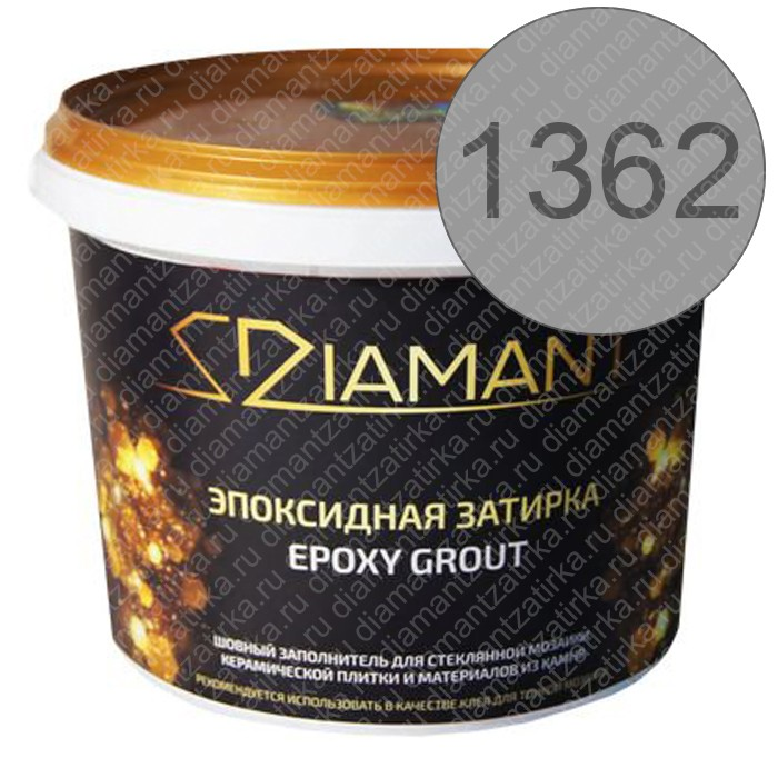 Эпоксидная затирка Диамант 1362 - 1599