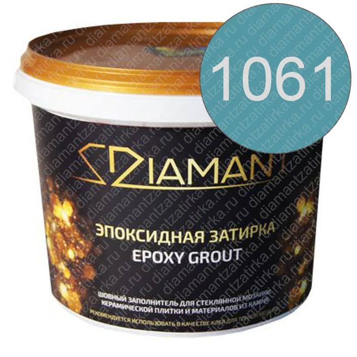 Эпоксидная затирка Диамант 1061 - 1673