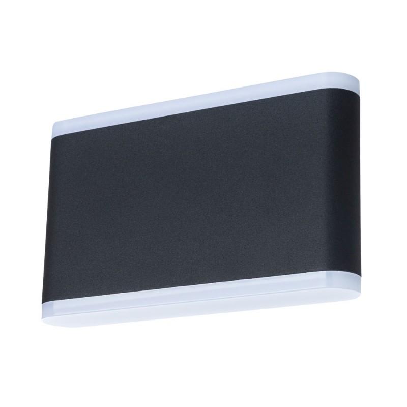 Уличный светильник Arte Lamp LINGOTTO A8156AL-2BK - 2091