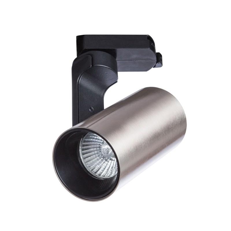 Трековый светильник Arte Lamp BUCHO A2668PL-1SS - 2107