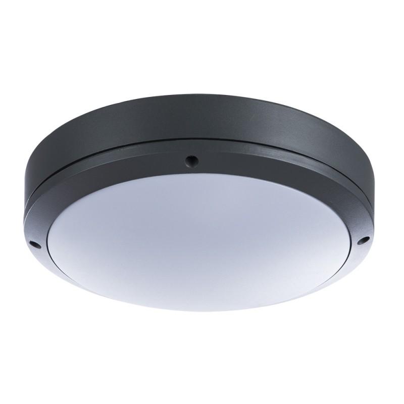 Уличный светильник Arte Lamp CITY A8154PF-2GY - 2154