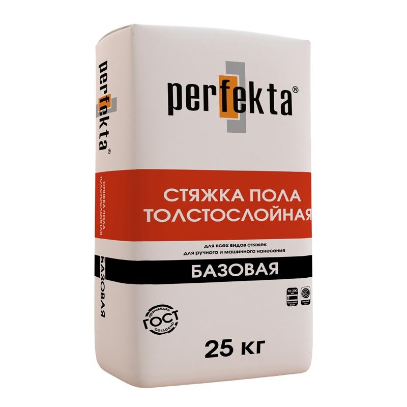 """Стяжка пола толстослойная Perfekta """"Базовая"""""""