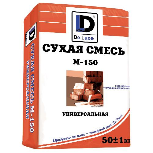 """Универсальная сухая смесь """"DeLux"""" М150"""