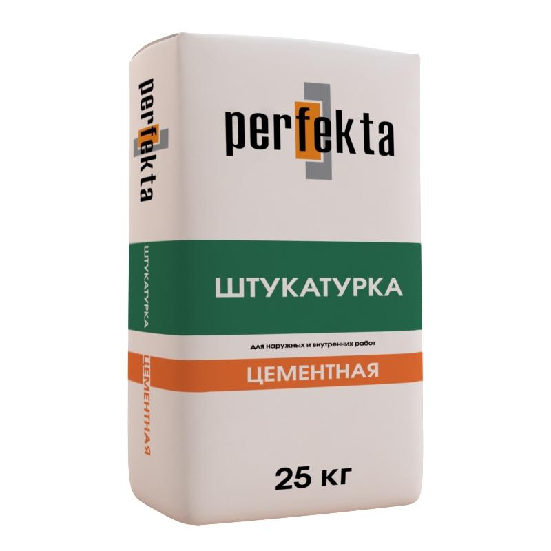 """Штукатурка фасадная Perfekta """"Цементная"""" - 268"""