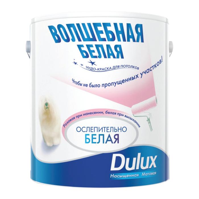 """""""Dulux Magic White"""" с индикатором, бриллиантовая белая, матовая"""