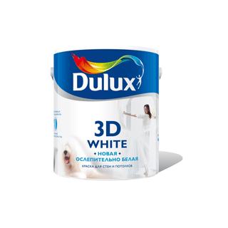 """Dulux 3D WHITE"" на основе мрамора, ослепительно белая"