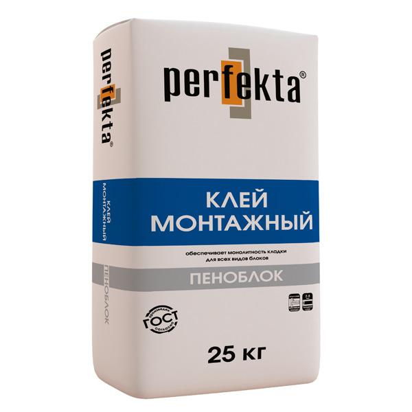 Клей монтажный Perfekta Пеноблок