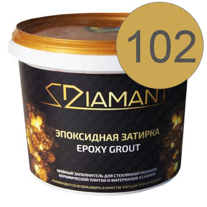 Эпоксидная затирка Диамант 102 Желтое золото - 991