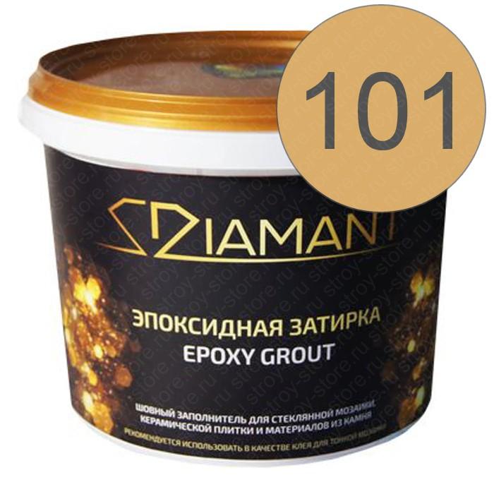 Эпоксидная затирка Диамант 101 Красное золото - 992