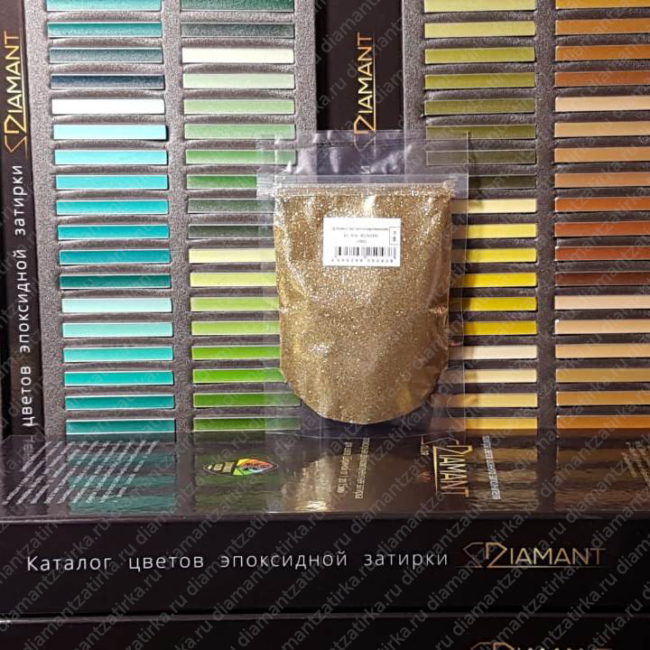 Металлизированная добавка Диамант 103 Белое золото, 66 гр.